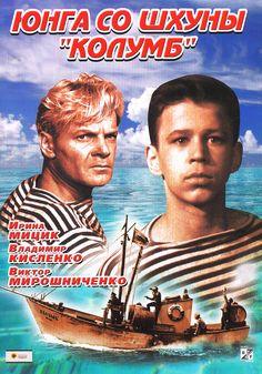"A Year of Spy Films 359/365 Yunga so shkhuny Kolumb (Юнга со шхуны ""Колумб"") (1964 Soviet Union) aka The Boy From the Schooner ""Columbus"" The International Spy Film Guide Score: 8/10 #isfg #spyfilmguide #sovietspy #coldwar #spymovie #spyfilm #communist https://www.kisskisskillkillarchive.com"