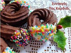ΣΥΝΤΑΓΕΣ ΤΗΣ ΚΑΡΔΙΑΣ: Πτι φουρ σοκολατένια Greek Recipes, Deserts, Cookies, Sweets, Breakfast, Blog, Oreos, Kuchen, Crack Crackers