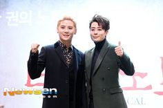 Kim Junsu / Xia Junsu JYJ ♥♥^^ 161219 Korean Medias: Musical 'Death Note' Production Presentation