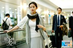"""Liu Yifei and Song Seung Heon  in a """"The Third Way of Love""""  http://www.chinaentertainmentnews.com/2015/08/new-stills-from-third-way-of-love.html"""