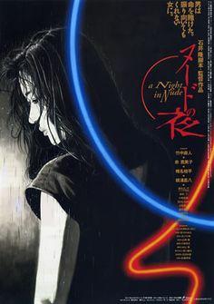 A Night in Nude (1993). Original title:Nûdo no yoru Country:Japan Director:Takashi Ishii Starring:Naoto Takenaka, Kimiko Yo, Jinpachi Nezu, Kippei Shiina, Tomorowo Taguchi