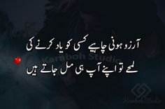 Love You A Lot, Love Of My Life, Life Without You, Stay Happy, I Smile, Urdu Poetry