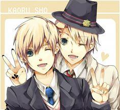 sweet twins uta prince
