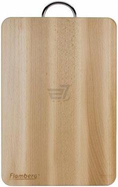 Topnotch Kutija za čaj KASPER Š12xD30xV7 drvo   JYSK   home decorations YM-31