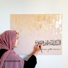 Islamic Art Canvas, Islamic Paintings, Islamic Wall Art, Calligraphy Lessons, Arabic Calligraphy Art, Calligraphy Background, Gold Background, Canvas Art Projects, Islamic Art Pattern