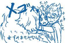 Twitter Youkai Watch, Marvel, Twitter, Emerald, Fan Art, King, Manga Anime, Drawings, Emeralds