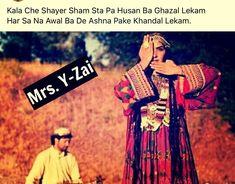 #αвí ♡ Pashto Shayari, Pashto Quotes, Deep Words, Words Quotes, Poems, Cards, Movie Posters, Poetry, Film Poster