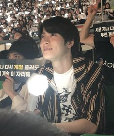 Jaehyun Nct, Super Junior, Shinee, Grupo Nct, Exo Concert, Nct Life, Valentines For Boys, Jung Jaehyun, Fandoms
