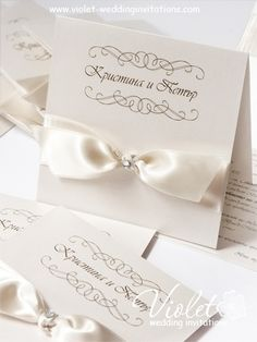 """Style"" Wedding Invitation, Violet Handmade Wedding Invitations"