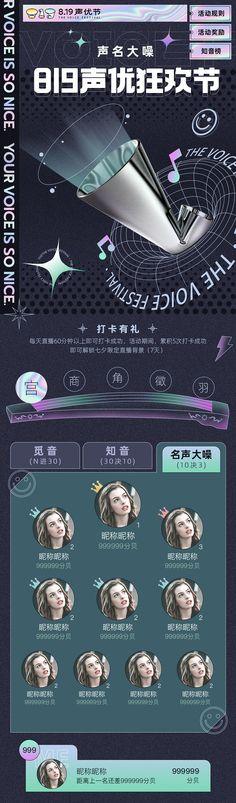 Word Design, Ui Ux Design, Layout Design, Japan Design, Game App, Type Setting, Graphic Design Posters, Creative Art, Packaging Design