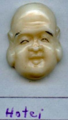 SOLD: Hotei, God of Fortune button realistic celluloid vintage B/m button