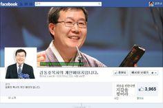 김동호 목사, 보이지 않는 성전 짓기, 김동호목사 페이스북 설교말씀, 높은뜻숭의교회