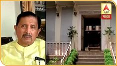 Satara | Phaltan | Chat With Nimbalkar Family | ABP MAJHA - YouTube Latest Tops, News Channels, Video News, Itunes, Royals, Product Launch, Youtube, Youtubers, Royalty
