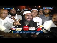 Attack On Police Station Create Tension In Nellore - Express TV