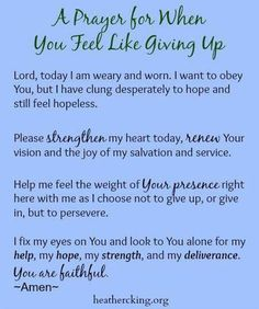 Prayer for Not Giving Up