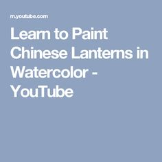 Learn to Paint Chinese Lanterns in Watercolor - YouTube