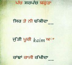 @manidrehar❤ Desi Love, Punjabi Quotes, Attitude, Math, Paper, Math Resources, Mathematics