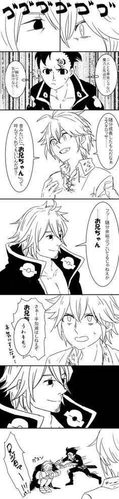 Seven Deadly Sins Anime, 7 Deadly Sins, Seven Deady Sins, Ayato, Anime Love, Anime Couples, Fan Art, Manga, Random