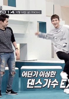 Addition to my K-Pop bucket list: do a silly dance with Xiuchen.