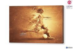 تابلوه كرة قدم سفير ارت للديكور Football Wall Art Wall Art Football Wall