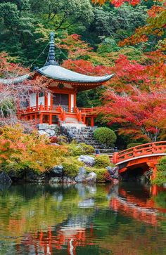 Buy Daigoji Temple Night Kyoto Japan by on PhotoDune. Daigoji Temple Shingon Buddhist temple at night in daigo Kyoto Japan Wallpaper Japon, Iphone Wallpaper, Beautiful Landscapes, Beautiful Gardens, Autumn Leaf Color, Autumn Colours, Autumn Leaves, Japanese Temple, Japanese Landscape
