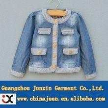 girl jacket - search result, Guangzhou Junxin Garment Co., Ltd.