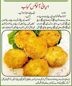 Daal Kabab Recipe In Urdu Handi Masala Tv Zubaida Apa Ramzan By Tariq