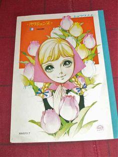 Lovely Macoto Takahashi Original Parisien Anime Girl by ggsdolls