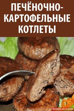 Best Dinner Recipes, Lunch Recipes, Cooking Recipes, Healthy Recipes, Easy Casserole Recipes, Easy Family Meals, Russian Recipes, Easy Healthy Breakfast, Sashimi