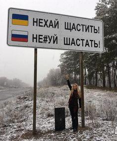 Місто Щастя, Луганська область. Перстом вказує міністр охорони здоров'я, пані Уляна Супрун Цей пост також розміщено на: http://mysliwiec.dreamwidth.org/279 8589.html Коментів:
