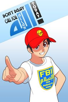 Call for Allah Today by Nayzak on DeviantArt