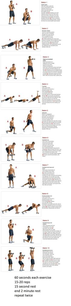 Spartacus Workout full body: