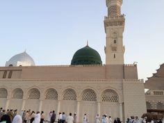 Al Madina City | المدينة المنورة in Al Madīnah