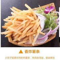 炸薯条 乐美中空气炸锅的做法 步骤6