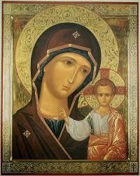 Saint Mary Art Madonna Art Virgin and Child Painting Christian Art Orthodox Icons, Christian Art, Painting For Kids, Religious Art, Mona Lisa, Jackson, Digital Art, Mary, Wall Art