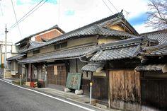 Kikuma Bijin sake brewery in the picturesque town of Kikuma beside the Seto Inland Sea.
