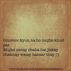 Jis k chahney wale hazaar thay Hindi Shayari Love, Love Quotes In Hindi, Sad Love Quotes, Romantic Quotes, Poetry Quotes, Lyric Quotes, Hindi Quotes, Quotations, Me Quotes