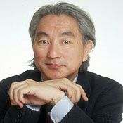 Dr. Michio Kaku, Henry Semat Professorship in Theoretical Physics at the City College of New York.  Great scientist, teacher, and human being...