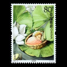 Hans Christian Andersen stamp      China 2005    Thumbelina