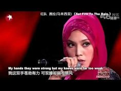 ▶ Asian Wave 20120912 : Shila Amzah - Set Fire To The Rain - YouTube