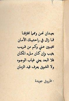 فاروق جويده..kh