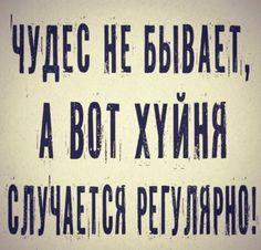Одноклассники Демотиваторы - сочетание изображения и текста