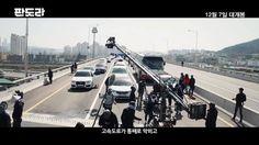 제작기 영상 제작 기간 4년! 참여 배우 6,280명! 이동 거리 6,100km!   #판도라 12월 7일 개봉