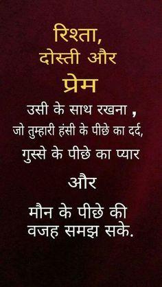 Morning Prayer Quotes, Hindi Good Morning Quotes, Morning Inspirational Quotes, Inspiring Quotes, Good Thoughts Quotes, Good Life Quotes, True Quotes, Tears Quotes, Shyari Quotes