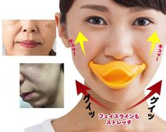 One stop store for the amazing and amusing Crooked Nose, Crooked Smile, Nose Straightener, Face Exercises, Face Yoga, Duck Face, Muscle Training, Mouth Mask, Plastic Surgery