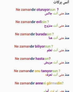 Learn Turkish Language, Arabic Language, Math Classroom Decorations, Turkish Lessons, Education Middle School, Arabic Love Quotes, Education English, Learn English, Words Quotes