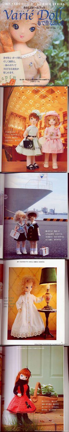 MUÑECAS.  Revista japonesa con patrones ..