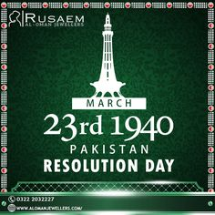 23rd March 1940  Pakistan Resolution Day Pakistan National Day, 23 March Pakistan, Pakistan Day, Pakistan Wallpaper, Pakistan Resolution Day, National Days, Landscape Wallpaper, Quote Of The Day, Quotes