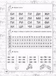 Мобильный LiveInternet Простые и увлекательные упражнения по обучению | Ksu11111 - Дневник Ксю11111 |