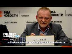 «На Украине есть нацюки — гибрид националиста с крысой», — украинский политолог (ВИДЕО) | Качество жизни